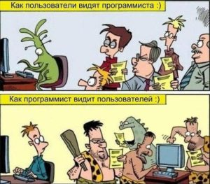 UserProgrammer