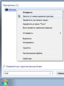 umenshilsja_objem_fleshki_05